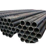 С низким содержанием углерода178 сшитых холодной чертеж стальной трубы
