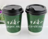 Coffee Hot/Cold Drinking를 위한 Lids를 가진 두 배 Wall Paper Cup