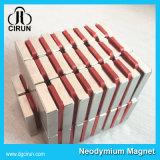 Motori a magnete permanente permanenti sinterizzati eccellenti di CC della terra rara della qualità superiore del fornitore (PM) della Cina forti con il magnete di programma/magnete di NdFeB/magnete del neodimio