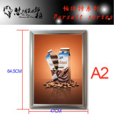 Customized LED Snap Picture Photo Art Decoration Advertizing Displaying Frame