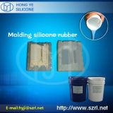 Caoutchouc de silicone liquide à haute résistance au déchirement pour le moulage Grc / Grg / Gfrc / FRP