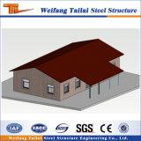 بناء يصمّم فولاذ [برفب] بنية منزل