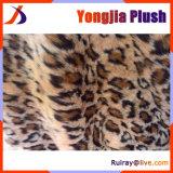 Leopard стиле жаккард низкий куча одежды ткань