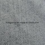 Выдвигаются из полиэфирного волокна ткани Вуали коврик