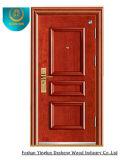 機密保護のドアの出入口の鋼鉄ドア