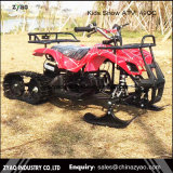 Precio barato ATV de la alta calidad con la pista de la nieve