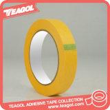 紙テープ、保護テープを覆う耐熱性黄色