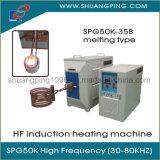 Macchina di fusione 35kw Spg50K-35b di induzione ad alta frequenza