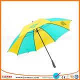 يعلن [بونج] بناء لعبة غولف مظلة إمتداد
