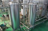 ROシステムのためのZhangjiagang都市新技術の無駄の塩水の処理場