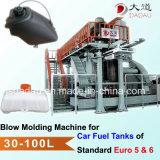 プラスチック燃料タンクのための放出のブロー形成機械