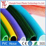 Reforçado de PVC de alta qualidade a mangueira de jardim