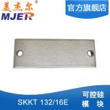 Le module de diode Skkt 132un 1600v Type de Semikron
