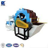 Type neuf machine à laver de sable utilisée pour le sable industriel