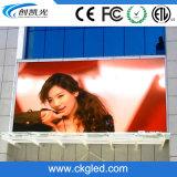 Visualizzazione di parete dell'installazione P8 LED/comitato/schermo fissi esterni per fare pubblicità