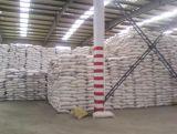 أسمدة زراعيّ سوبرفوسفات حبيبيّة وحيدة (GSSP)