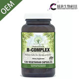 競争価格のOEMの高品質のビタミンの広告のSoftgelのカプセル