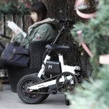 Лучшее качество складные мини-женщина на велосипеде с электроприводом