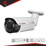 5MP motorisé bullet camera IP de réseau de sécurité