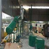 Machine de régénération d'huile à moteur de perte de noir de Jnc