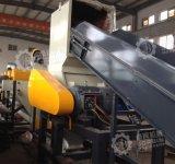 500-2000kg/h de PVC Plástico PP máquina trituradora de Pet