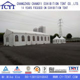 屋外の大きいスパンアルミニウム展覧会の祭典のおおいのテント