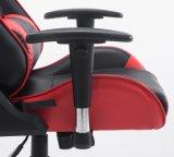 인간 환경 공학 사무실 도박 의자 회전대 가죽은 의자 기댄다