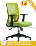 현대 행정실 가구 인간 환경 공학 직물 메시 사무실 의자 (HX-8N955C)