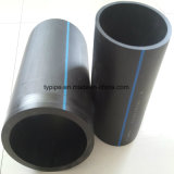 給水のための中国の適正価格のHDPEのプラスチック管