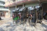 Sistema di trattamento di acqua alcalino commerciale di filtrazione dell'acqua sabbia/di Ionizer