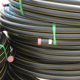 Tuyau de gaz en plastique de dimensionnement de la fourniture de gaz
