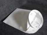 50 Mícron/ PE saco de filtro de poliéster com anel de plástico