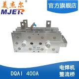 De Module van de Gelijkrichter van de Brug van het aluminium Dqai 400A