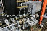 高品質の2cavity半自動びんの吹く形成機械