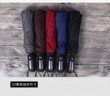 ترويجيّ عادة طباعة يطوي [سون] & مطر مظلة بالتفصيل
