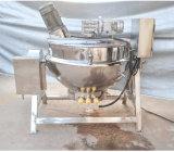 Caldaia rivestita elettrica con l'emulsionante ed il miscelatore