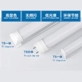 Calidad integrada caliente 24W del proyecto del tubo de la lámpara del corchete del vendedor 1500mmt5. Tubo fluorescente del LED