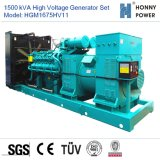 1688kVA Googolエンジン50Hzを搭載する高圧発電機セット10-11kv