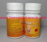 여성을%s 캡슐을 체중을 줄이는 최고 뚱뚱한 가열기 체중 감소