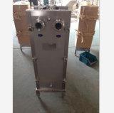 Теплообменный аппарат стерилизатора плиты пастеризатора плиты молока