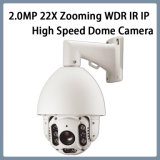 2.0MP 22X IR 속도 돔 CCTV 안전 IP PTZ 사진기