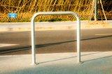 U форма велосипед дисплей парковка для установки в стойку (ISO SGS TUV)