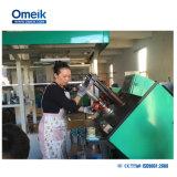 Насос чистой воды Omeik Qb
