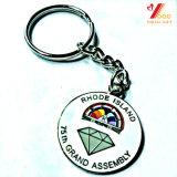 Nach Maß Fußball-Cup-weiches Decklack-Metall Keychain mit graviertem Firmenzeichen (YB-K-017)