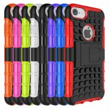 3D Tire Texture Kickstand Armor Hybrid Cell Phone Case