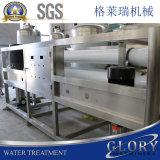 Addolcitore dell'acqua industriale dell'acqua della bevanda