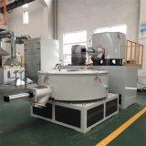 Plástico máquina mezcladora de alta velocidad para el PVC PE PP
