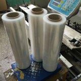 Pellicola di stirata di LLDPE con la larghezza 500mm