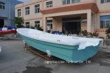Liya 7.6m voor de kust-Vist van de Glasvezel de Vissersboot van de Glasvezel van de Boot