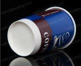 高品質のカスタムロゴによって印刷される使い捨て可能な紙コップ